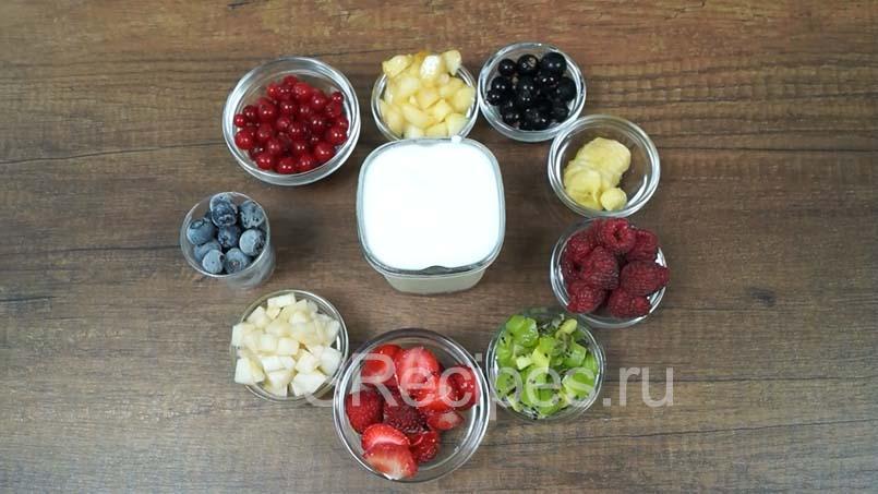 подготовить йогурт и фрукты