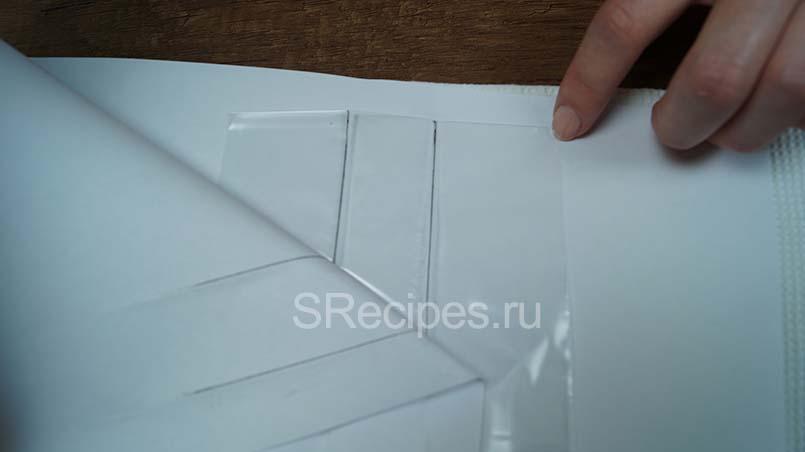 дать полностью остыть и снять бумагу с пакета
